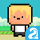 Dodger Rocks - Addictive Retro Pixel-Style Game By AppDealer